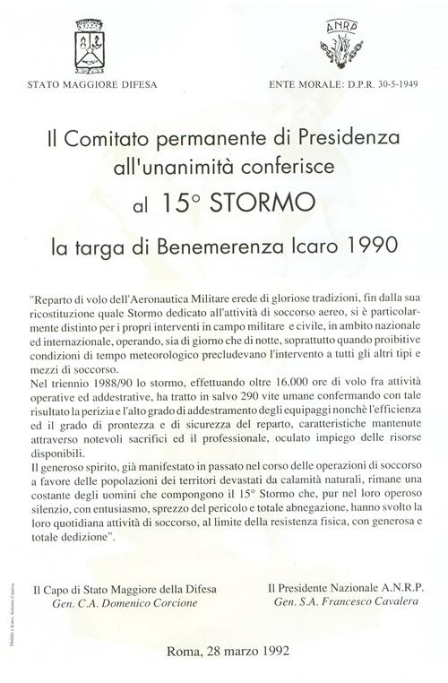 1990_quindicesimo_stormo_testo